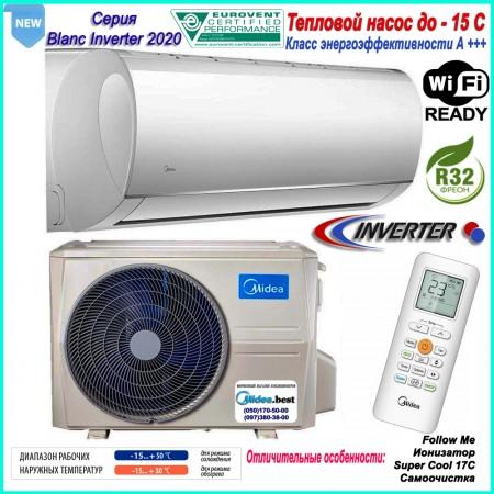 Инверторный кондиционер Midea MA-12N8DOI-I/MA-12N8DO-O серии Blanc Inverter 2020