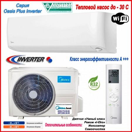 Кондиционер (тепловой насос до -30С) Midea OP-12N8E6-I/OP-12N8E6-O до 40м2