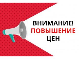 Внимание! Повышение цен на кондиционеры Midea в Украине.