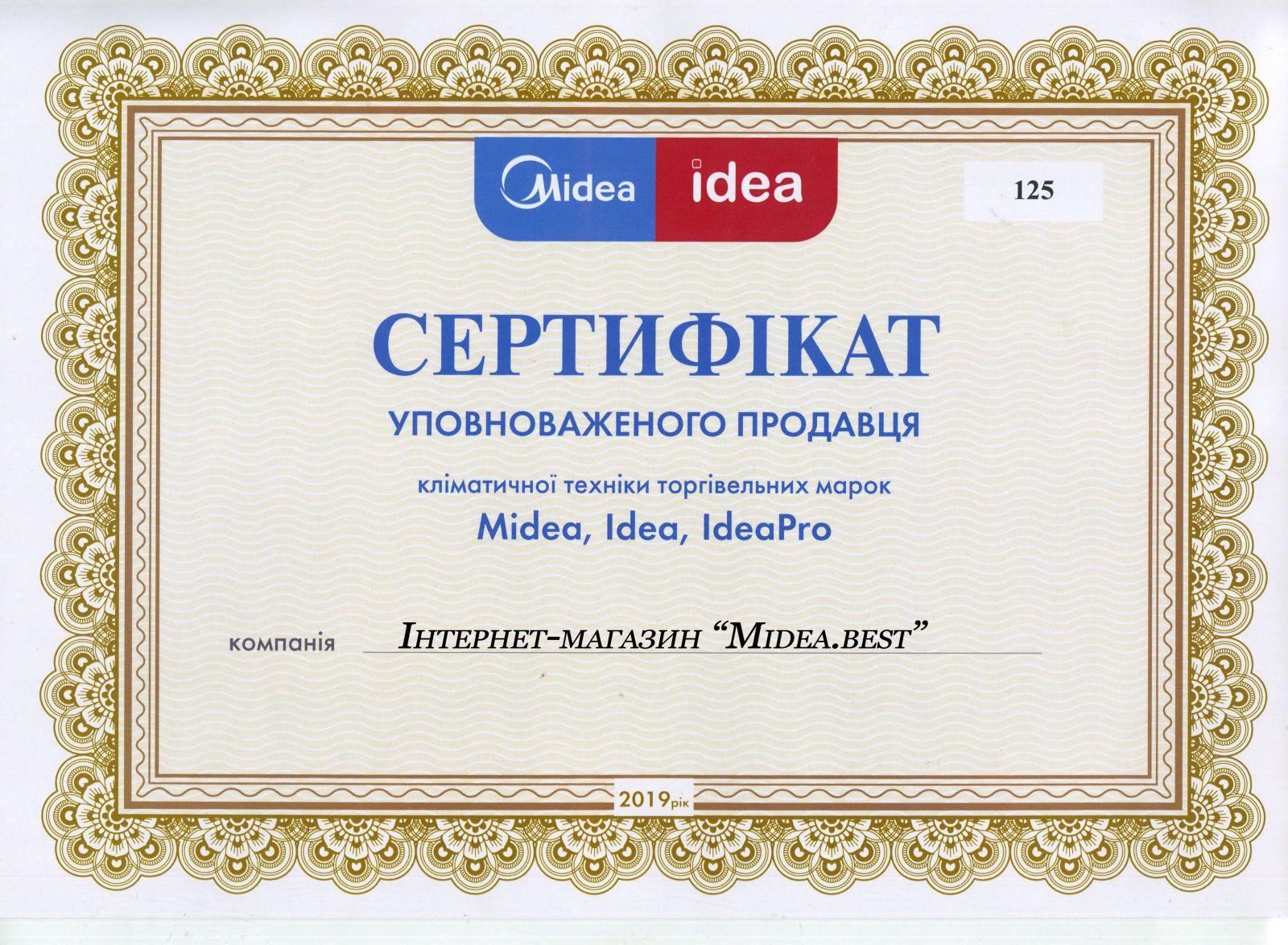 Midea Украина - официальный сайт дилера. Интернет-магазин кондиционеров. Купить Мидея в Украине